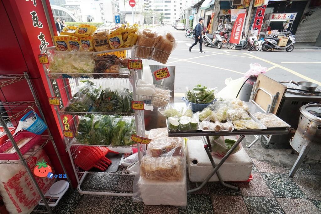 南京復興關東煮美食
