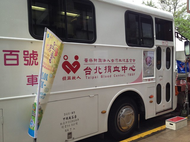 Taiwan_blooddonation_bus
