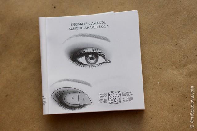 07 Chanel Les 4 Ombres #226 Tisse Rivoli makeup