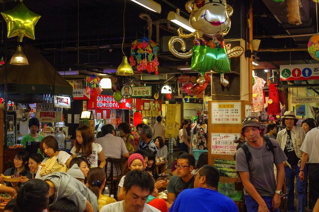 Hirome market in Shikoku, Japan