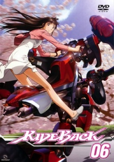 RideBack [BD] - Ride Back