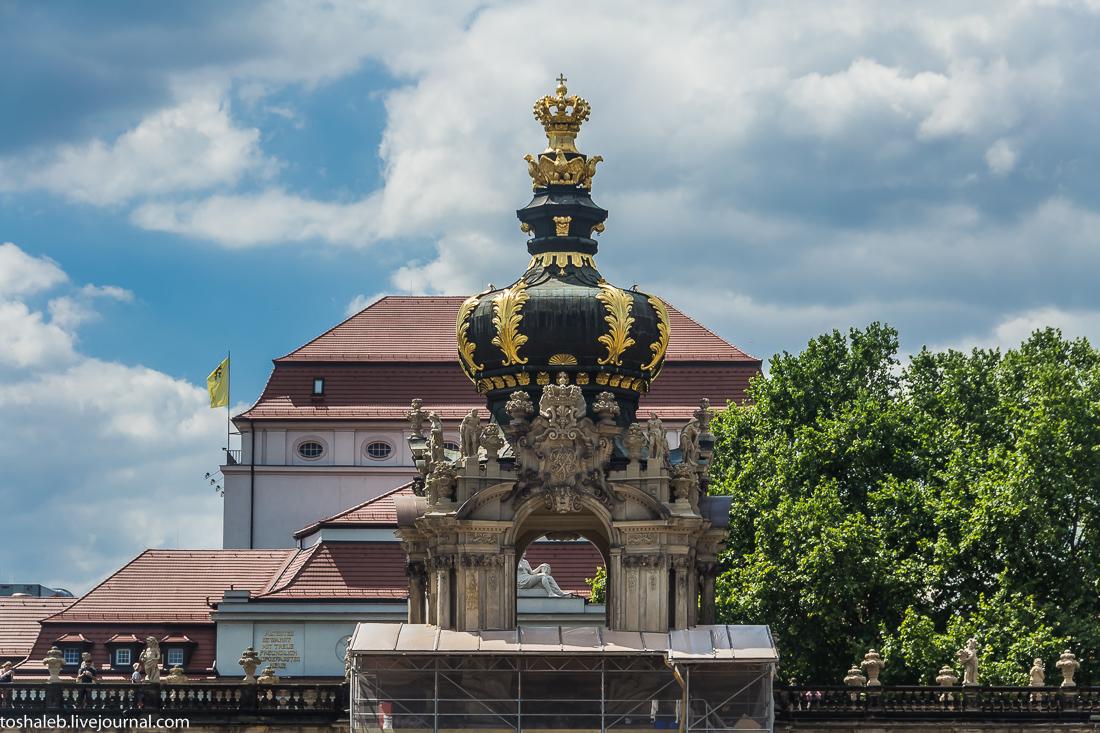 Дрезден-18
