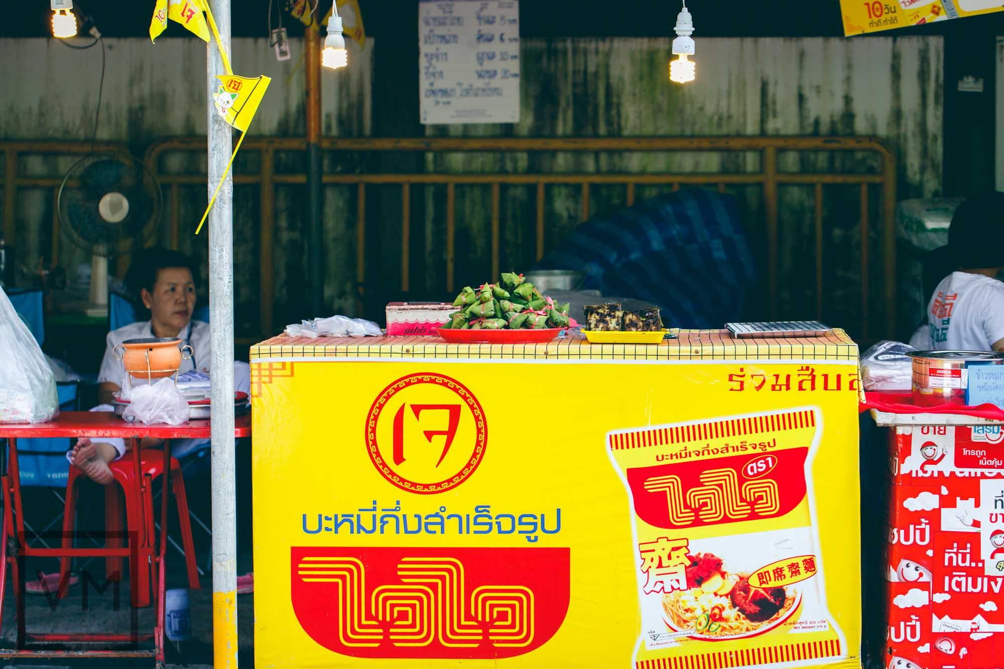 Phuket Vegetarian Festival Stall