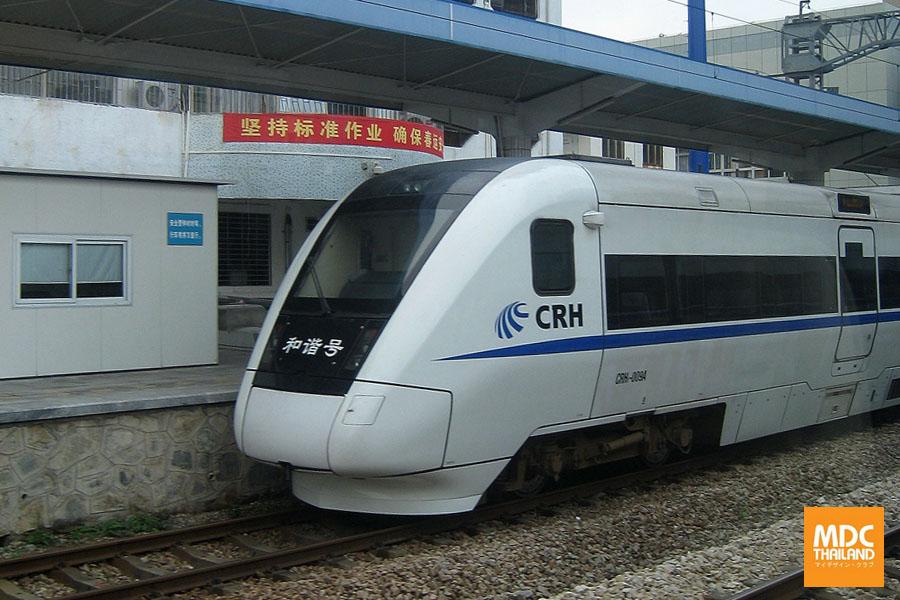 MDC-Guangzhou-CRH-01