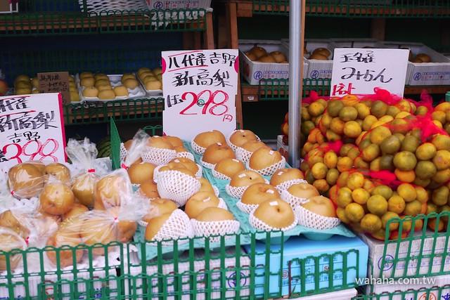 熊本八代產新高梨