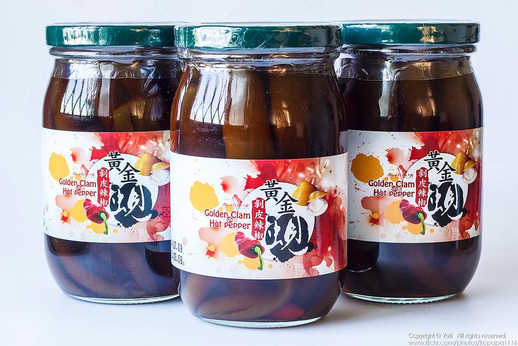 141008 立川漁場-黃金蜆剝皮辣椒(03)