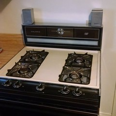 Even the stove has speakers!