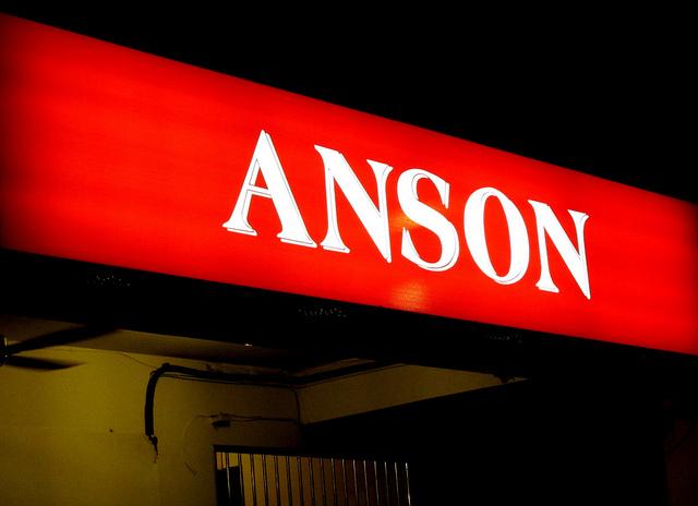Anson, Sibu
