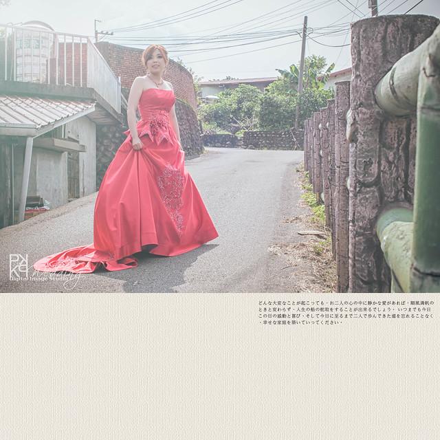 20140830PO-014