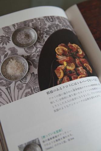 アルミ豆皿1