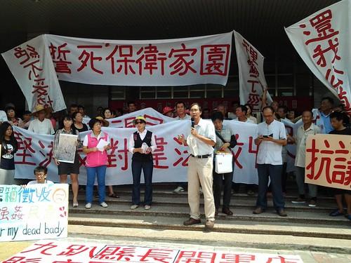 彰化二林居民抗議無理徵收。