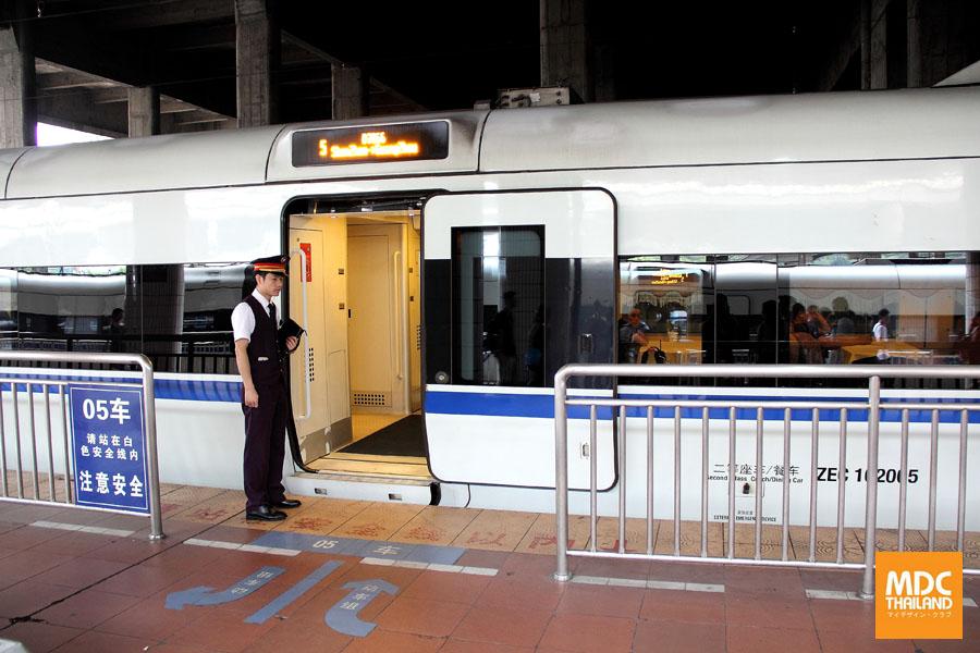 MDC-Guangzhou-CRH-12