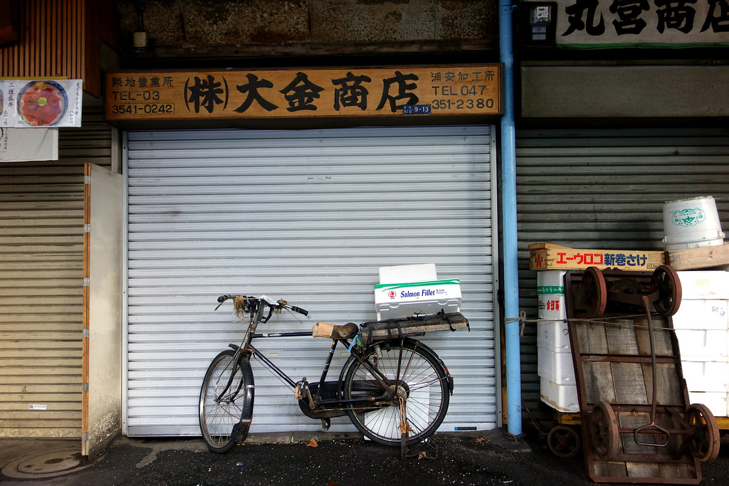 Bicycle and shop front, Tsukiji, Tokyo, Japan