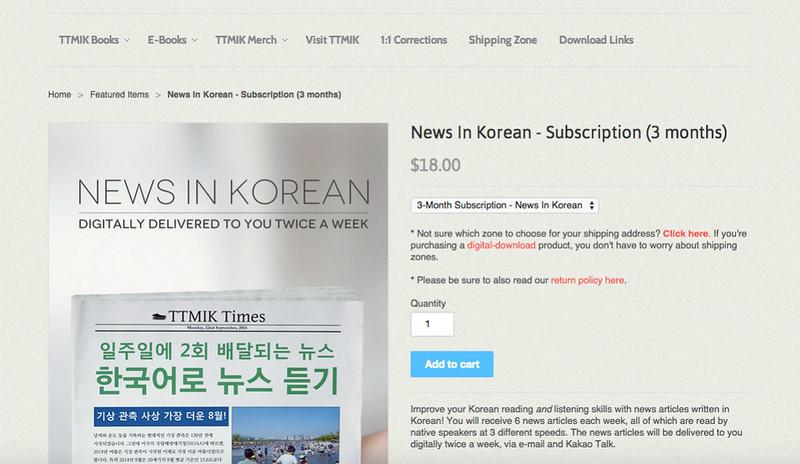 news-in-korean