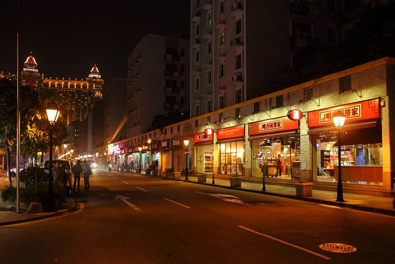 Taipa-Street