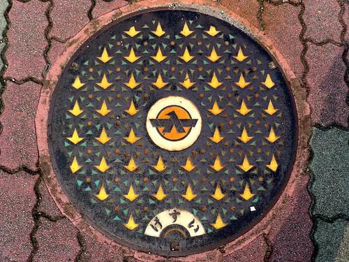 Tsubata Ishikawa, manhole cover 2 (石川県津幡町のマンホール2)