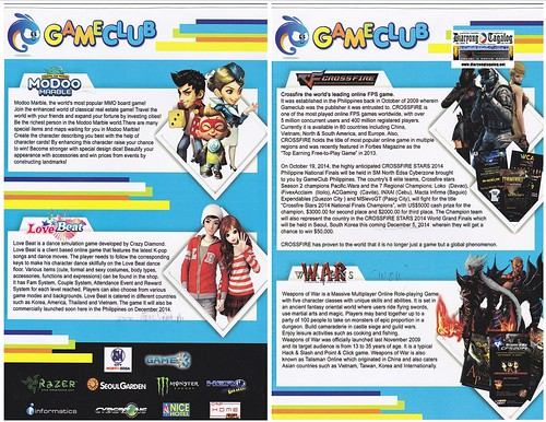 gameclub  with logo