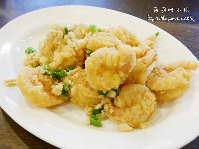 板橋六必居鮑魚粥 (3)