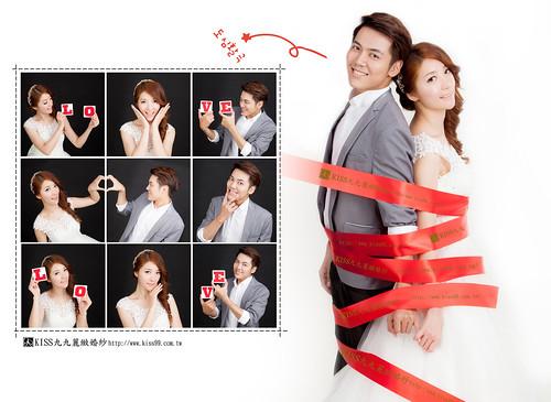 高雄KISS九九麗緻婚紗韓風婚紗攝影分享-合成照1