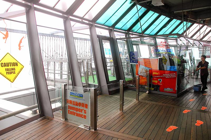 Bungee-Jump-Entrance