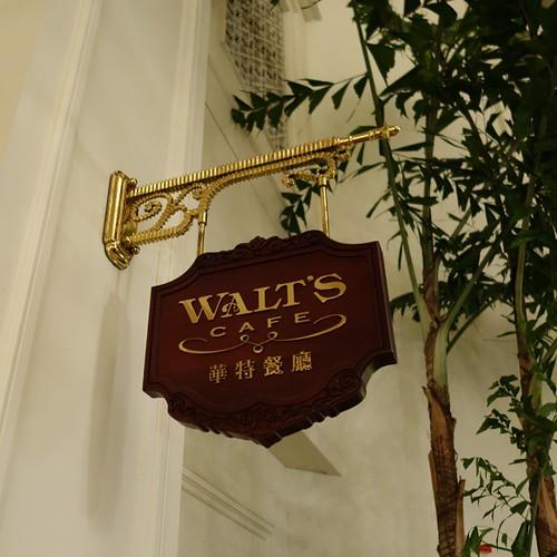 Walt's Cafeに来ました。