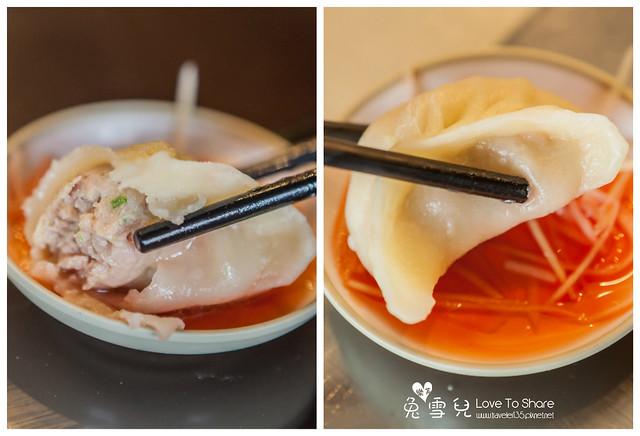 【南投埔里美食推薦】養生健康料理~埔里特色美食@埔里美食-日月牛莊