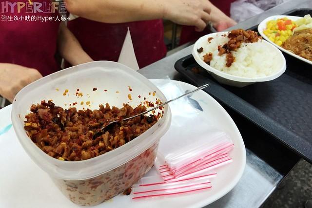 后呂村雞腿飯 (4)
