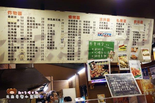 竹北車庫鹽酥雞 (19).JPG