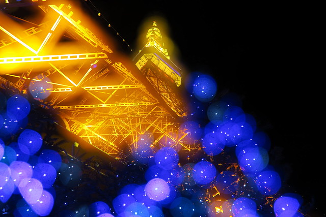 Tokyo Tower Illumination, Low Angle