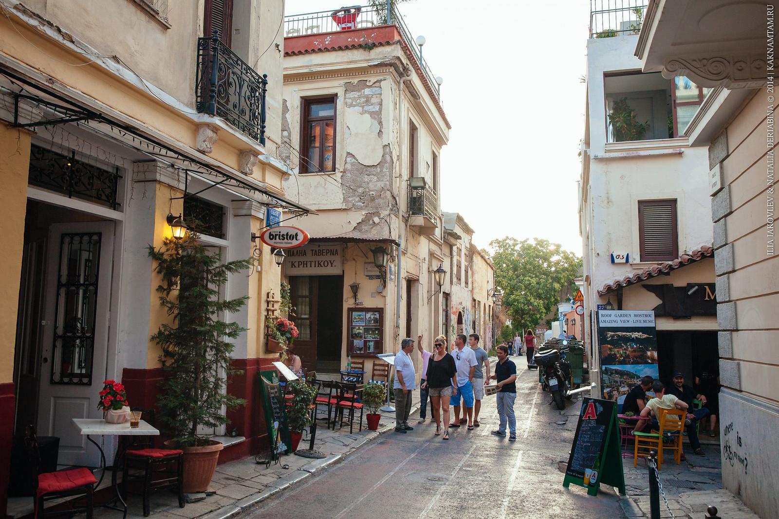 20140618-398-Athens.jpg