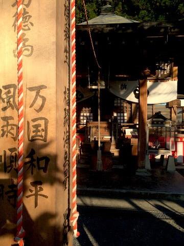 11番常楽寺