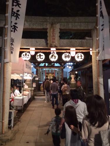 恵比寿神社のお祭り2014 夜の様子