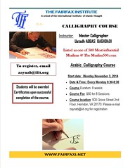 Calligraphy Nov 2014
