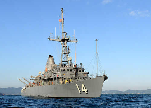 WATERS SOUTH OF THE KOREAN PENINSULA (NNS) -- The Avenger-class mine countermeasures ship USS Chief (MCM 14) completed participation in exercise Clear Horizon.