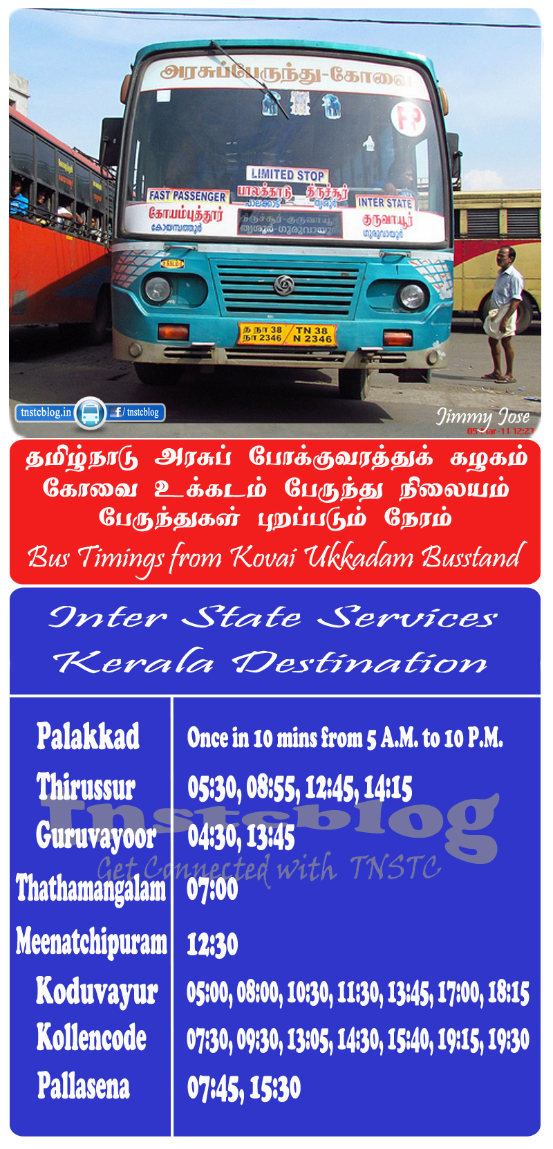 Kerala Interstate timings from Kovai Ukkadam Busstand