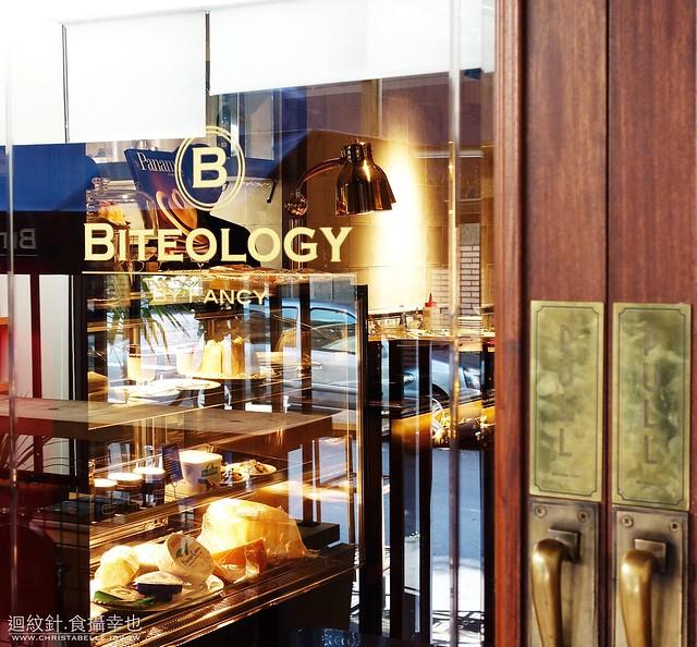 台北。咬學問 Biteology