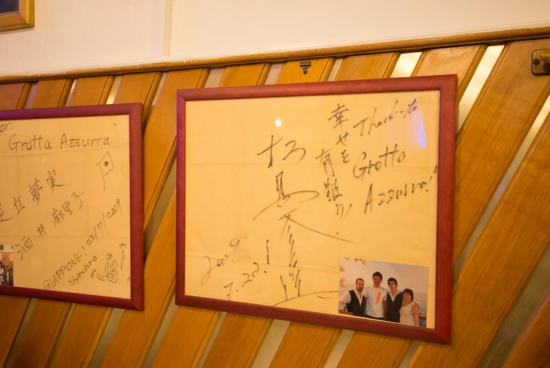 松岡修造のサイン