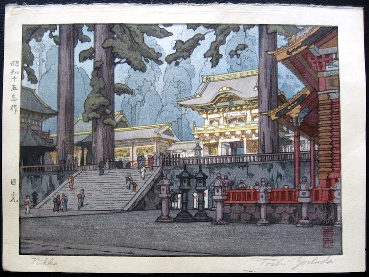1-toshi-yoshida-nikkoA