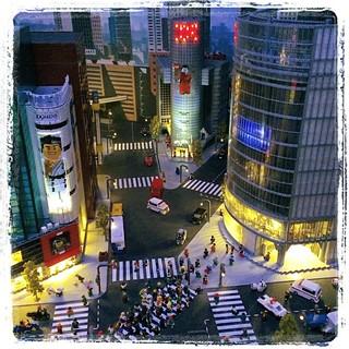 #japon #legoland #tokyo