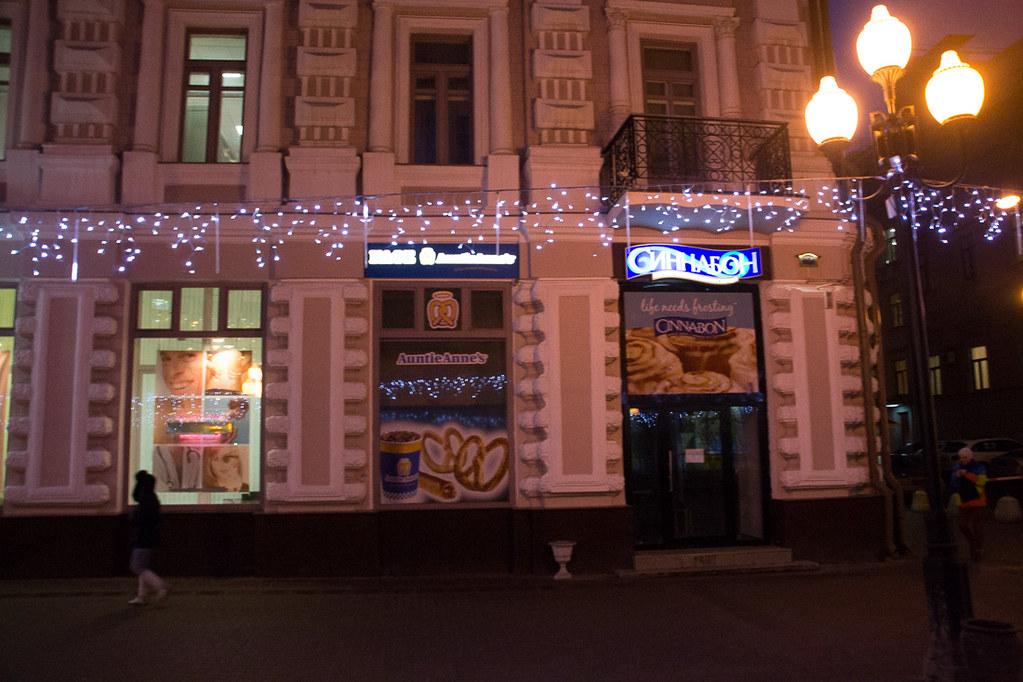 Cinnabon in Moscow