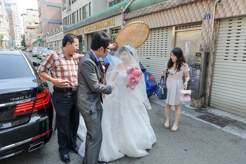 彥中有彤結婚-253