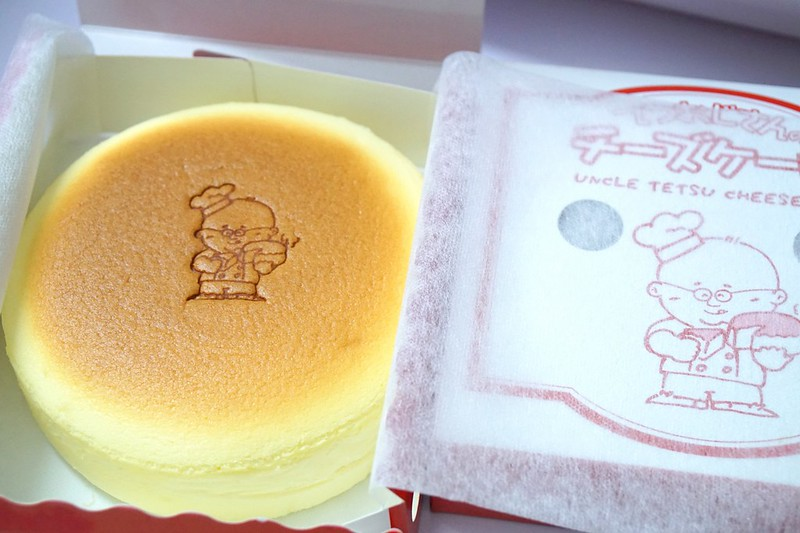 uncle tetsu cheesecake - 1U shopping centre