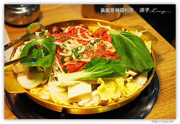 黃鶴洞銅盤烤肉部隊鍋