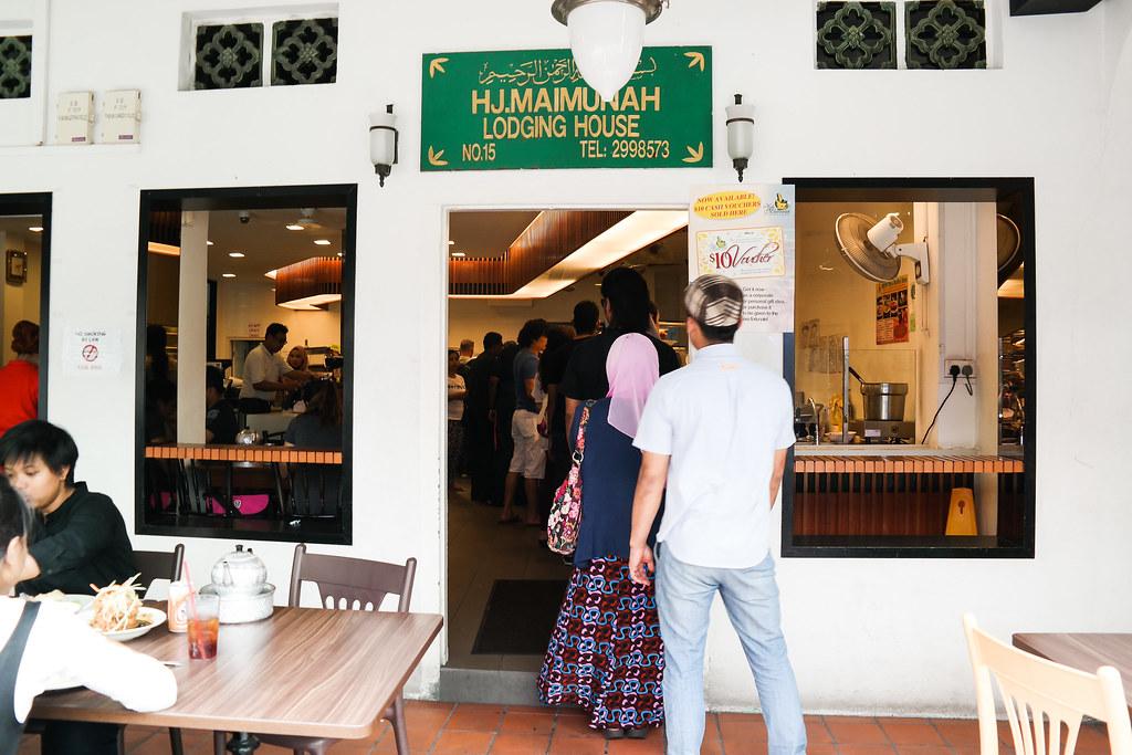 Hajah Maimunah Restaurant Front