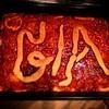 Una Crostata per me ;)