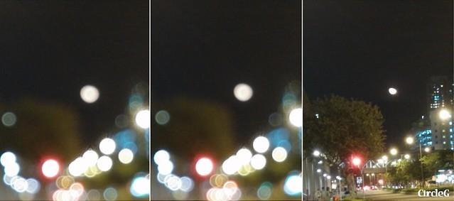 CIRCLEG 秋 散步 步行 螢火蟲 阿宅 宅 努力 夢想 堅持 任賢齊 不在乎 我不服 不服輸 大水坑 踩單車 月亮 踏單車 香港 (17)