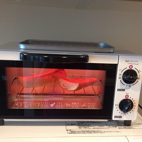 $15 toaster oven!! Score! Electronics in Japan are usually very expensive, so I was elated to find a cheap toaster oven. The bread here is awesome!