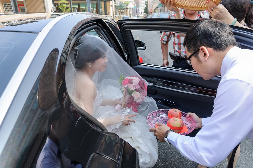 彥中有彤結婚-249