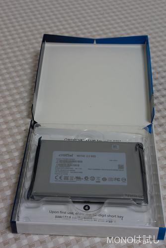 DSC04408.jpg