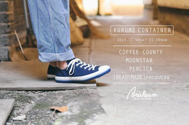 KURUME CONTAINER